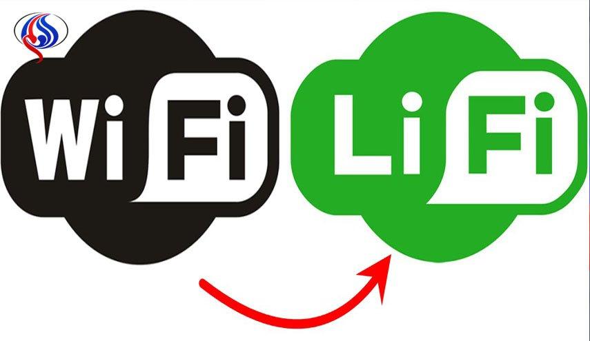 مزایای لای فای-تفاوت وای فای و لای فای-تکنولوژی وای فای مخفف چیست-خرید لای فای- لای فای در ایران - li fi-LiFi چیست