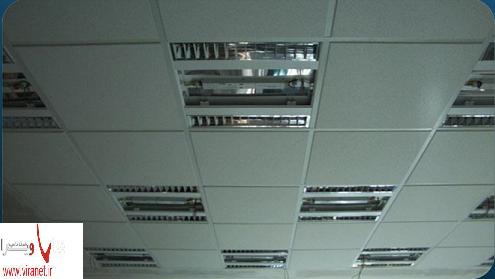 سقف کاذب اتاق سرور