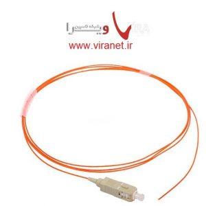 پیگتیل فیبر نوری نگزنس SC MM OM2 1m N1235MCA