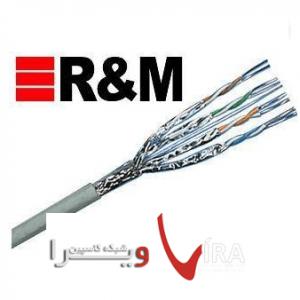 انواع کابل شبکه ار اند ام R&M