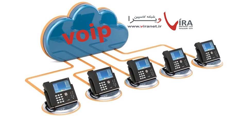 ویپ(VoIP)چیست؟