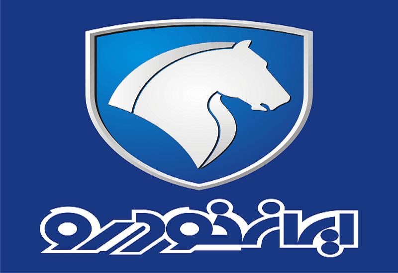 لوگو ایرانخودرو